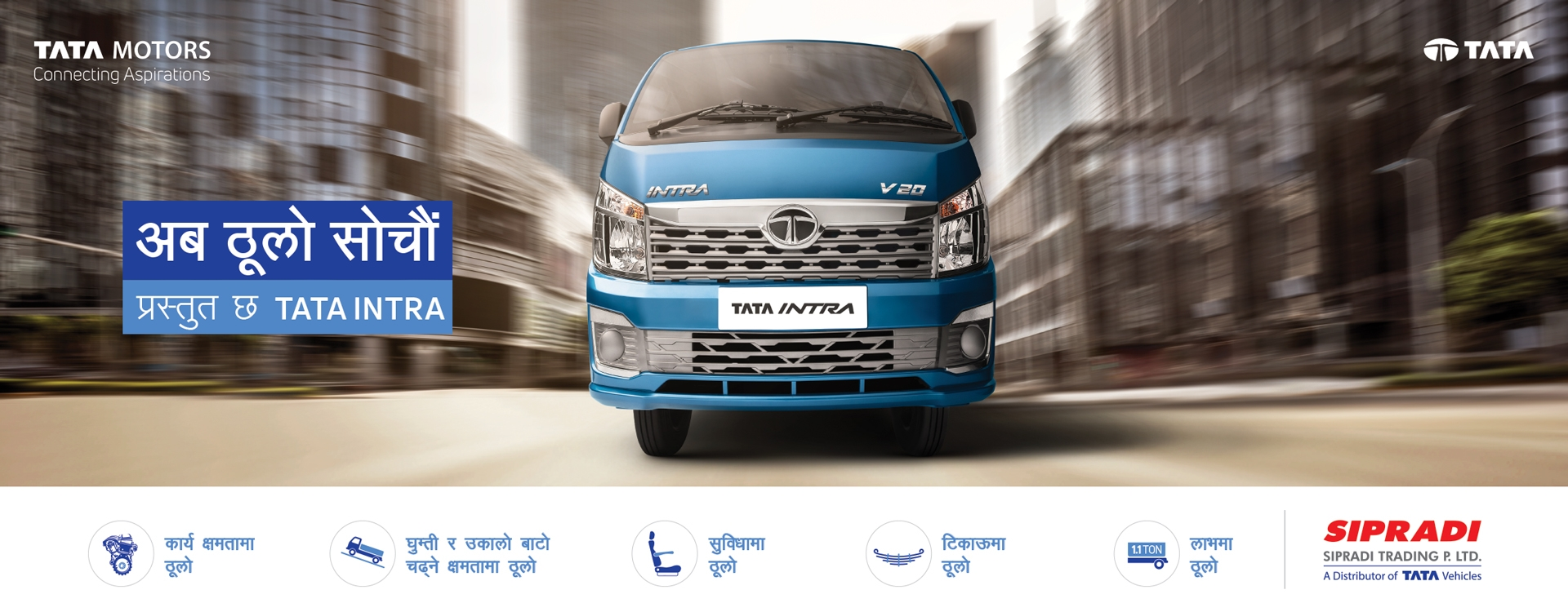 TATA Intra in Nepal